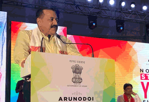 Come and make in Northeast, expect handholding- financial support: MoS DONER