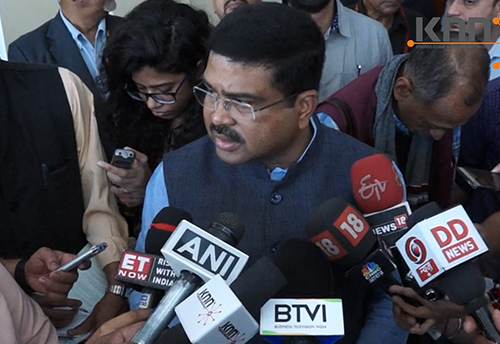 Govt to soon bring out National Biofuels Policy: Dharmendra Pradhan (Watch Video)