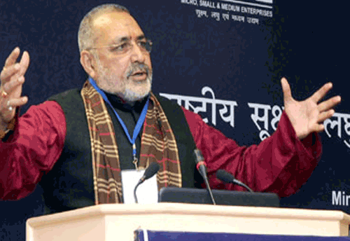 Quality to be the way forward for plantation industries: Giriraj Singh
