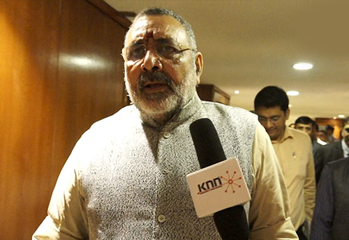 MSME Minister Giriraj Singh assures continuation of CLCSS, MSMEs complain denial by implementing agency SIDBI