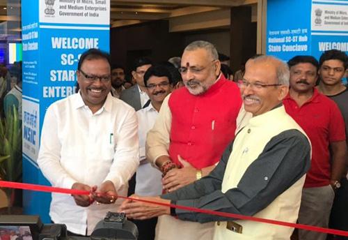 MSME Min Giriraj Singh inaugurates National SC-ST Hub State conclave in Nagpur
