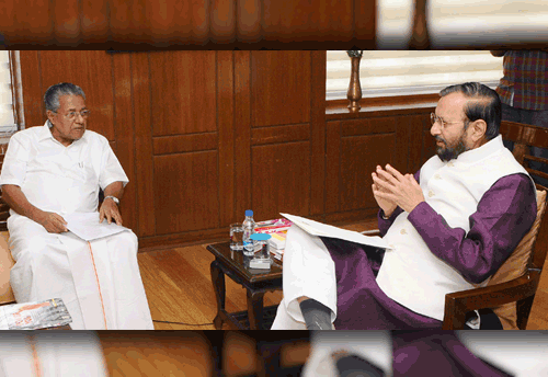 MoS HRD calls for partnership of Industry in Developmental Works