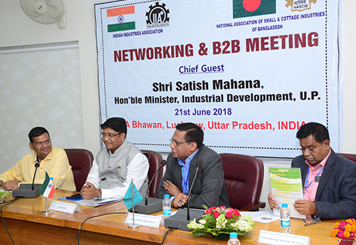 MSMEs from UP and Bangladesh explore huge business opportunities during networking cum B2B meet organized by IIA