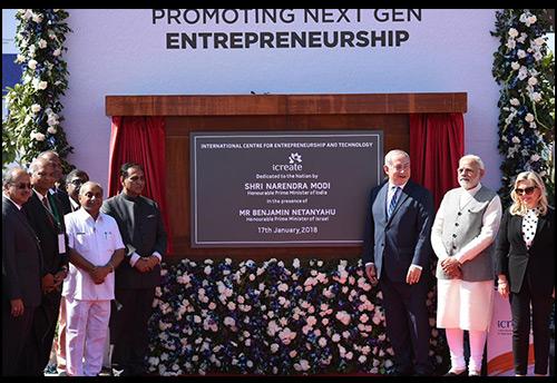 PM Modi, Israeli PM Netanyahu dedicate entrepreneurship centre - iCreate to the nation