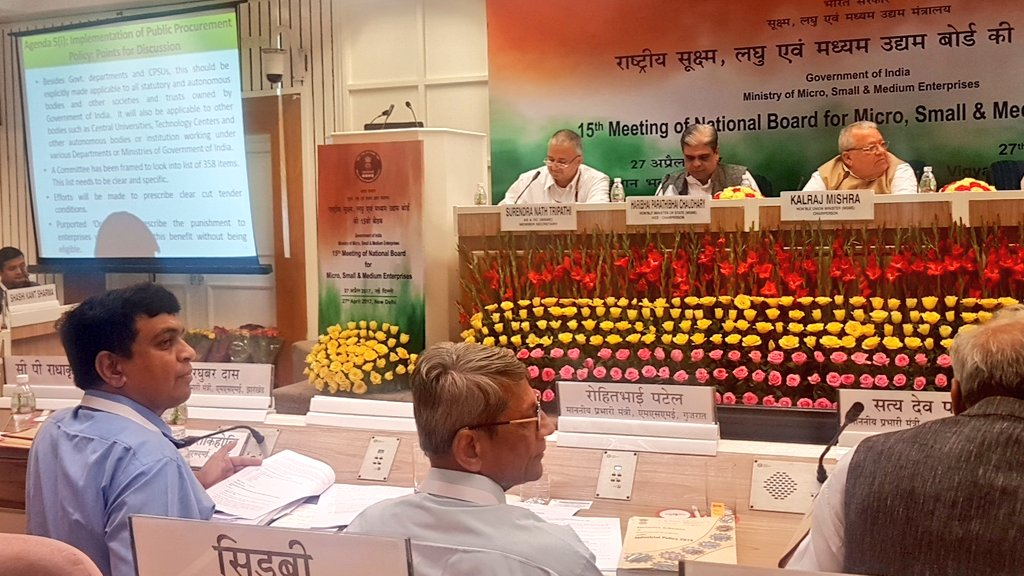 MSMEs look forward to the National Board Meeting for a paradigm Shift in MSME Policy