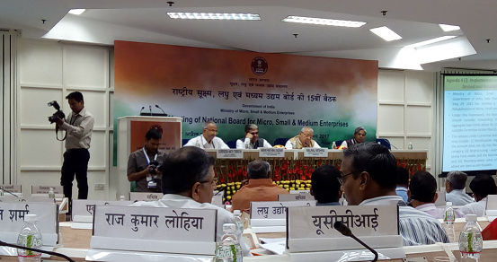 15th National MSME Board Meeting: Key takeaways