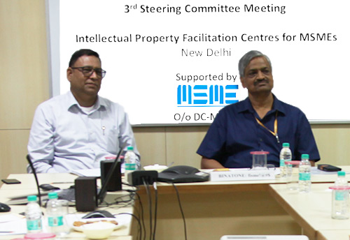 FISME organizes 3rd Meeting of the  Steering Committee of I P Facilitation Centre for MSMEs
