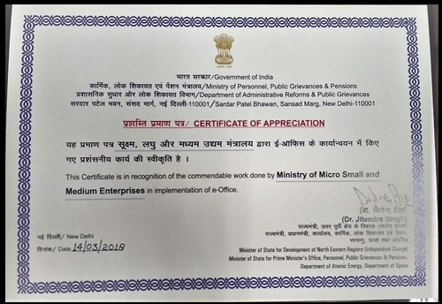 MoMSME awarded certificate for its commendable work in implementing e-office