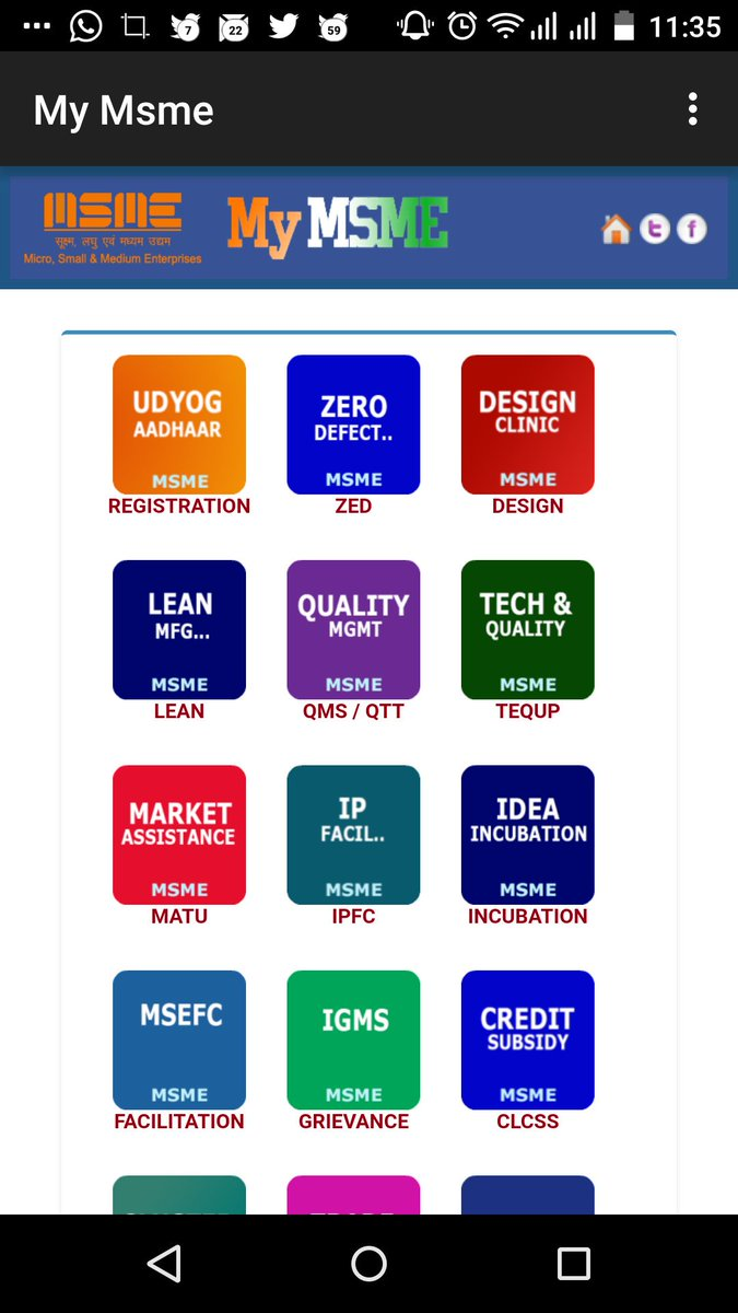 Salient Features of My MSME Mobile app and MSEFC Portal