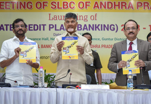 Annual Credit Plan for AP released; Rs 28,261 crore allocated for MSME sector