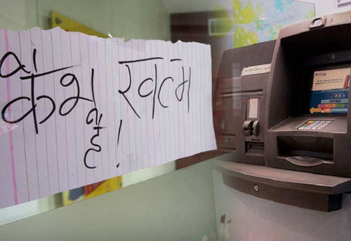 Unusual spurt in currency demand, RBI has taken steps to ensure cash in ATMs: Govt