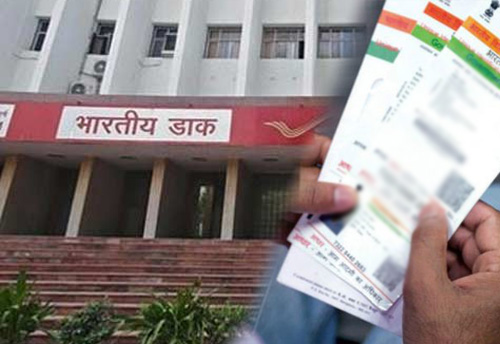 UIDAI to make available Aadhaar enrollment facility in over 13,000 post offices soon
