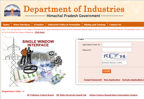 Industrial clusters-Single Window Online Portal for Himachal, will help boost MSMEs: Agnihotri