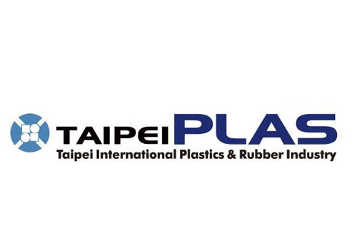 FISME taking business delegation to Taiwan for world's leading plastic and rubber exhibition
