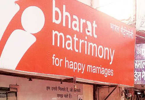 BharatMatrimony launches Home Wedding platform; MSMEs connected to the sector to benefit as well