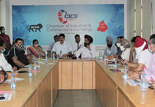 CICU forms committee for textile & garment sector