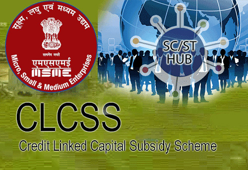 Several benefits of CLSS schemes highlighted in an awareness programme organized by MSME-DI J&K