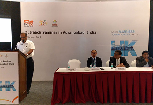 Business seminar held in Aurangabad for local entrepreneurs to explore business opportunity through Hong Kong