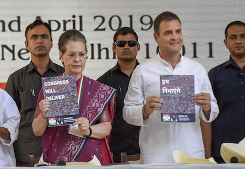 MSME associations have mixed reaction on Congress Manifesto