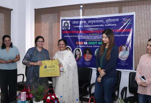 Customs Commissionerate, Ludhiana honours women entrepreneurs