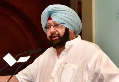 Punjab Govt implements industry friendly policy offering wide range of facilities: Capt Amarinder