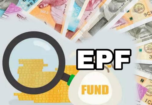 J&K MSMEs face difficulties in transferring EPF contribution