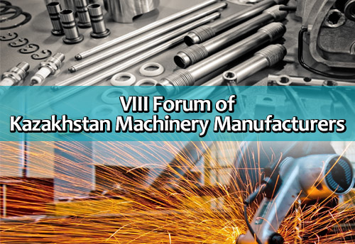 VIII Forum of Kazakhstan Machinery Manufacturers