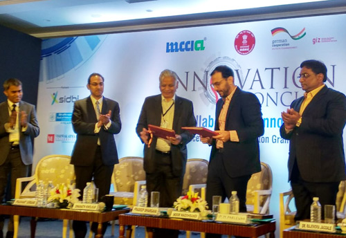 MCCIA and GIZ sign MOU to strengthen Innovation Ecosystem in Pune