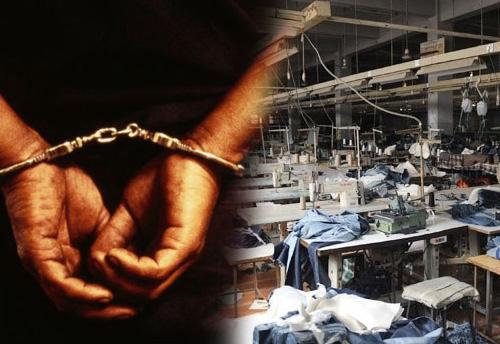Man nabbed for duping Rs 63 lakh from a Delhi based garment manufacturer