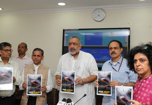 Giriraj Singh launches MSME Insider –'monthly e-newsletter' to create a bridge between the Ministry and MSMEs