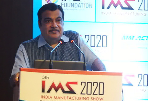 Role of MSMEs in making India a $ 5 trillion economy is equally important, says Nitin Gadkari