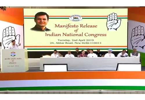Congress releases manifesto; proposes various sops for MSMEs including new definition linked with employment