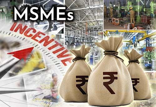 Andhra Pradesh govt transfers Rs 1123 cr incentives to MSMEs, textile units
