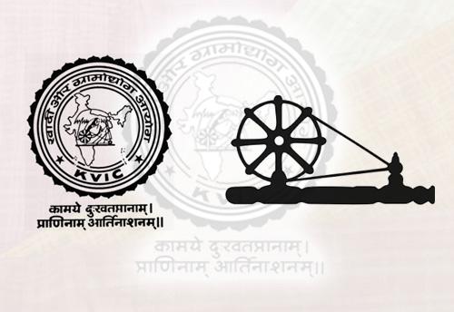 Khadi seeks international trademark protection for ''Charkha'' symbol