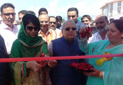 Kalraj Mishra inaugurates Khadi Spinning and Weaving Centre in Srinagar