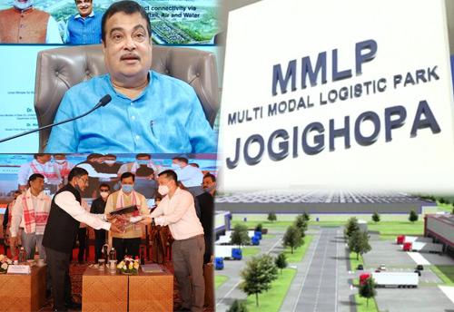 Gadkari lays foundation stone of country's first Multi-modal Logistic Park in Assam