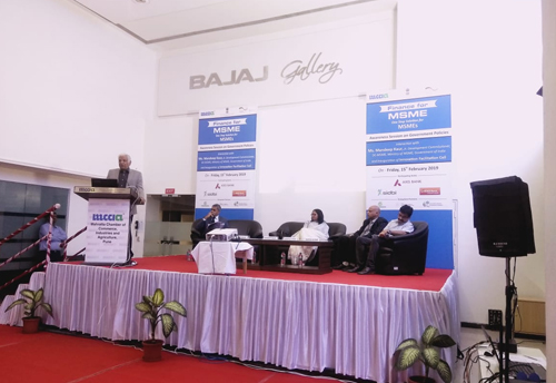 MCCIA and GIZ Information and Innovation Cell inaugurated in Pune