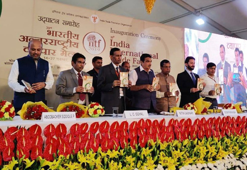 MSME Minister Nitin Gadkari inaugurates IITF 2019 themed 'Ease of Doing Business'