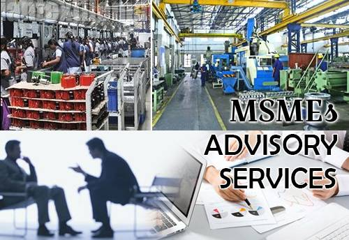 Kochi-based development institute to extend advisory services to MSMEs
