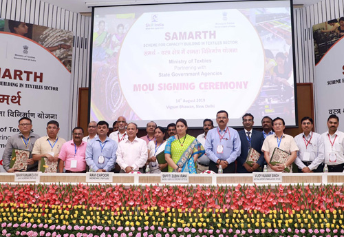 Union Textiles Ministry signs MoU with state govts to offer skill training programmes