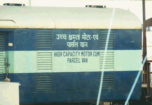 Indian Railways develops High Capacity Parcel Vans in Indian Railways