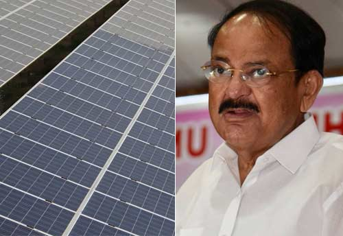 Vice President Naidu calls for stepping up production of Solar PV Cells in India