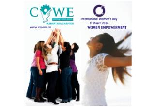Karnataka COWE to be inaugurated on international women's day