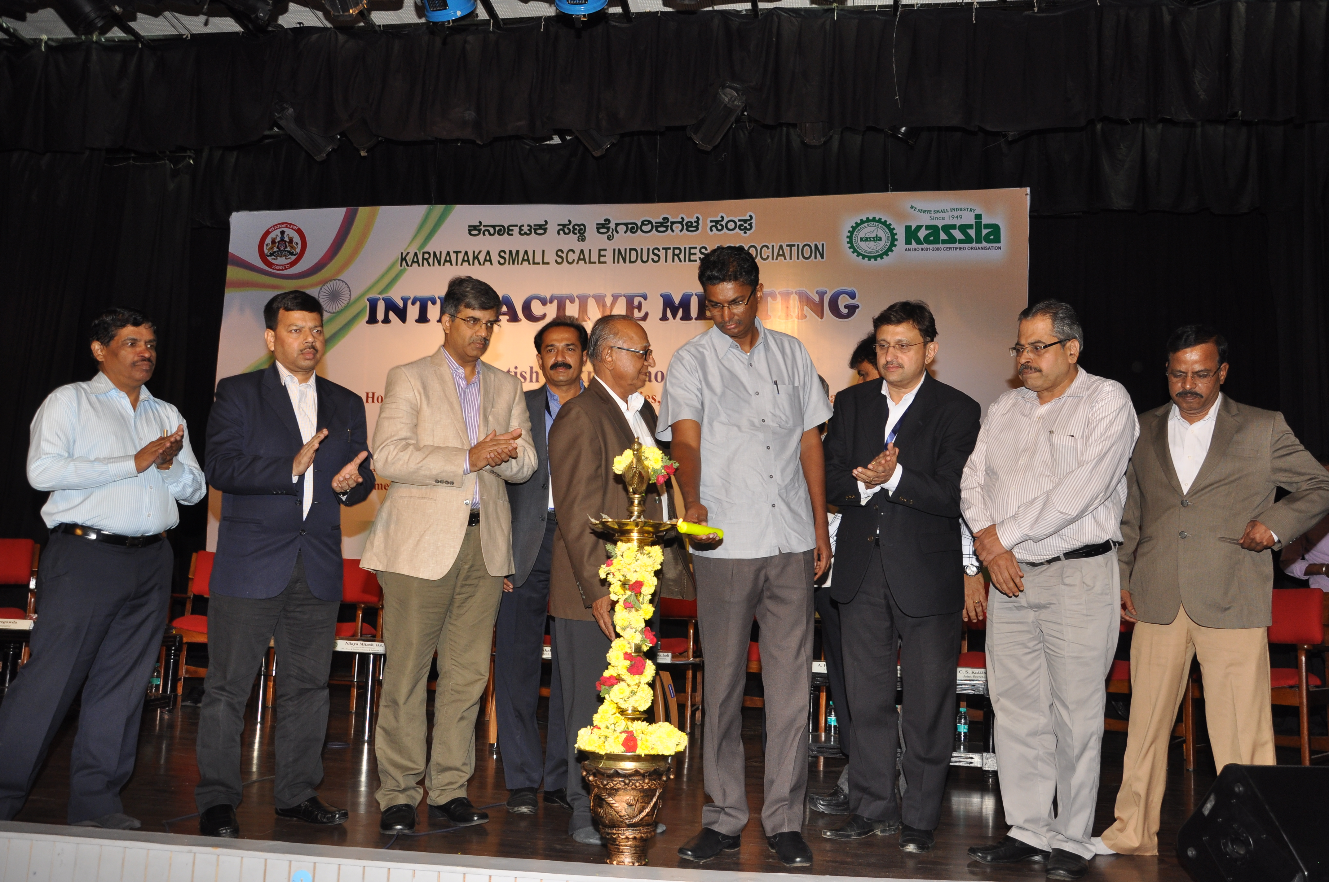 KASSIA to organize SME CEO Knowledge forum in Bangalore to equip industry