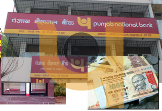 PNB seeks software solutions for loan processing