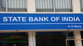 SBI opens specialised branch for MSME exporters in Kolkata